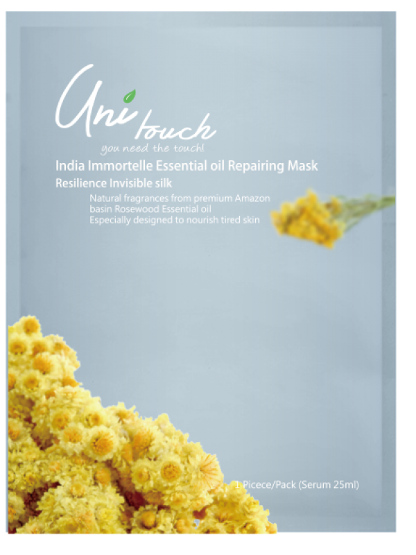 unitouch facial sheet mask