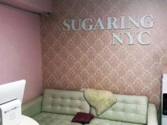 Sugaring NYC