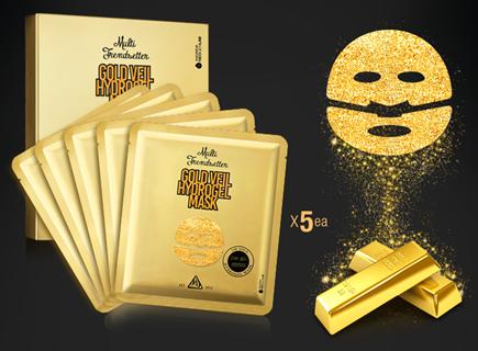 golden-facial-masks