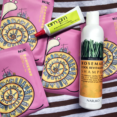 Naruko Rosemary Cool Revistalizing Shampoo
